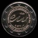 2 Euro Commemorative of Belgium 2010