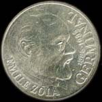 100 francs 1985 �mile Zola avers